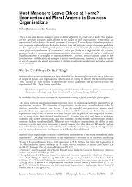 example essay report example essay report  metapods beware of expensive resume example essay report