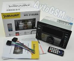 <b>Магнитола Swat WX-216UBA</b> - установка в 2DIN, возможность ...