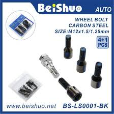 4+<b>1PCS Hardened Steel</b> Wheel Lug Bolt