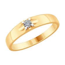 <b>Кольцо</b> из <b>комбинированного</b> золота с бриллиантом арт ...