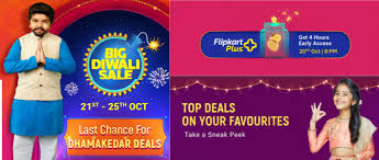 Big Diwali Sale 2019: 21st to 25th October - Diwali Ka Sabse BADA ...