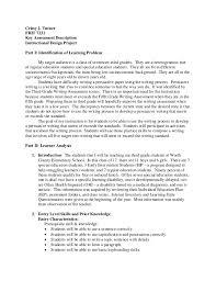 essay integrity  ricky martin academic integrity essay