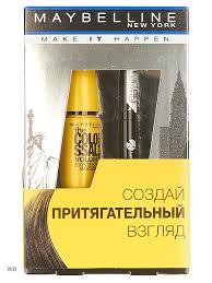 Косметический <b>набор Maybelline New York</b> 6264073 в интернет ...
