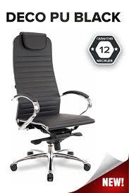 <b>EVERPROF</b> – Больше, чем офисные <b>кресла</b>. Более 200 дилеров.