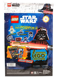 Журналы. Набор Мегаподарок <b>LEGO Star Wars</b> 4 LEGO 8747904 ...