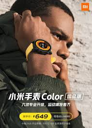 <b>Xiaomi Mi Watch</b> Color Sports Edition with blood oxygen detector ...