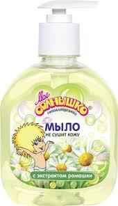 <b>Жидкое мыло МОЕ СОЛНЫШКО</b> с ромашкой, 300 мл: оптовые ...