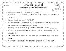 math problem solving questions grade laptuoso problem solving questions grade 4 laptuoso