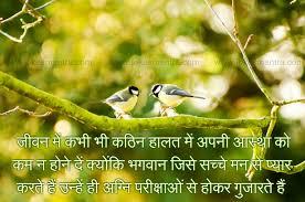 life-struggle-quotes-hindi.jpg via Relatably.com