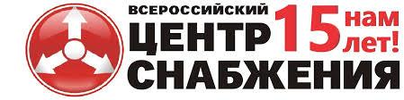 Купить <b>мотопомпы</b> для грязной воды в Санкт-Петербурге: цены ...