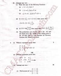 vnsgu bca st sem question papers studychacha 8 in a boolean algebra show that o 1 and 1 0 9 define improper subset illustration 10 define principle of duality in boolean algebra