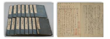 the power of texts ese culture through rare books keio kasen kashū poetry collections of the immortal poets marginalia by keichū shiigamoto