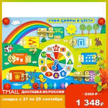 <b>Пазлы</b>, купить по цене от 68 руб в интернет-магазине TMALL