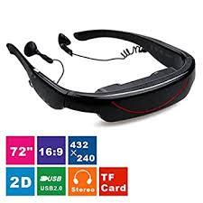 Recommend : <b>Excelvan</b> 2015 HOT 72 Inch Virtual Digital Portable ...