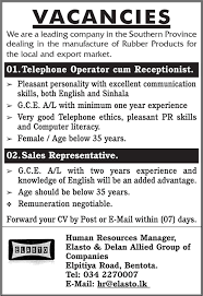 jobs vacancies in sri lanka top jobs topjobs jobvacancies best job site in sri lanka cv lk