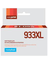 <b>Картридж EasyPrint IH</b>-054 №933XL для CN054AE, голубой ...