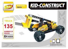 Купить <b>Конструктор Sdl Kid Construct</b> 2018A-7 <b>Погрузчик</b> по ...