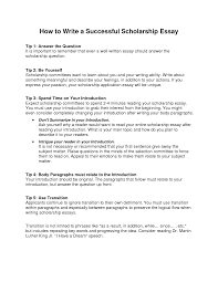Examples Of Writing A Scholarship Essay how to write a lbartman com the pro math teacher