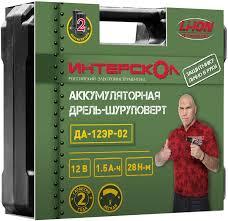 <b>Дрель</b>-<b>шуруповерт Интерскол ДА-12ЭР-02 ДМ</b>, аккумулятор 400 ...