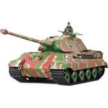 <b>Радиоуправляемый танк Heng</b> Long German King Tiger масштаб ...