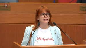 Депутат пришла в Мосгордуму в майке «<b>Обнулись</b>» — MerchNews
