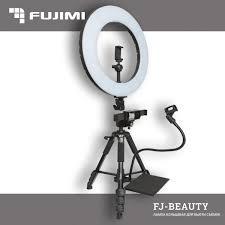 Комплект с кольцевой лампой <b>Fujimi FJ</b>-<b>BEAUTY</b> для бьюти съёмок