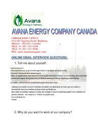 avana energy interview form 1
