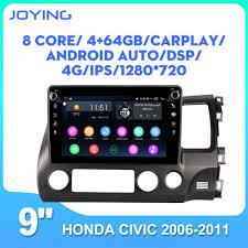 <b>Android</b> 8.1 car <b>radio</b> GPS Navigation 9 inch stereo multimedia ...