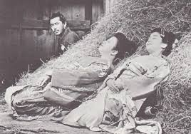 Image result for images from movie sanjuro