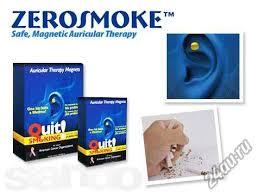 Биомагниты от курения ZeroSmoke (<b>Магниты против курения</b> ...