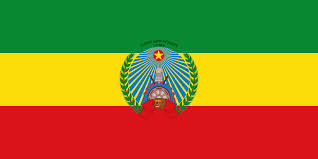 People's Democratic Republic of Ethiopia
