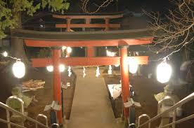 Ōmisoka