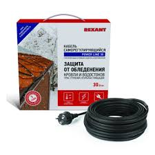 Греющий <b>кабель</b> POWER Line 30SRL-2CR <b>3M</b> (3м/90Вт) <b>REXANT</b> ...