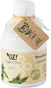 Купить Фито-<b>бальзам OZ</b>! <b>OrganicZone</b> Укрепляющий 300мл с ...