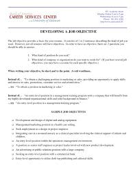 teacher career objective resume template how to make high school good objective statement for resume medical good objectives in a resume