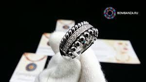 Серебряное <b>кольцо Ti Sento</b> Milano Silver 2, 1836ZI - YouTube