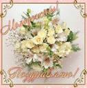 Поздравления на открытку молодоженам