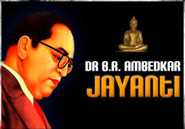 Dr. Ambedkar Jayanti 2015 Quotes Messages Whatsapp Status Images ...