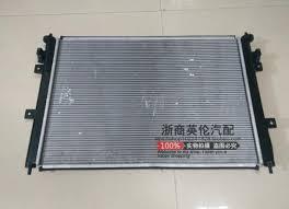 <b>Радиатор охлаждения двигателя CHN</b> для Geely Emgrand GS ...