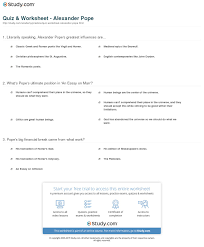 quiz worksheet alexander pope com print introduction to alexander pope biography essays and poems worksheet
