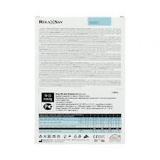 <b>Релаксан колготки 140ден</b> светло-телесные 36/21 р.2 (Calze GT ...