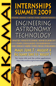 cfao ewd akamai maui internship program the akamai internship program offers community college students and undergraduates that are attending college in hawaii or that are from hawaii but studying