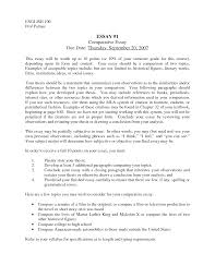 examples of a literary essay response to literature essay example example of a literary essay response to literature essay example 4th grade literary essay examples 8th