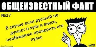 В Киеве на Троещине прогремел взрыв, предположительно, гранаты, - соцсети - Цензор.НЕТ 5970