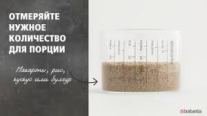 Стеклянная <b>банка</b> для хранения <b>продуктов 1</b> л с мерным ...