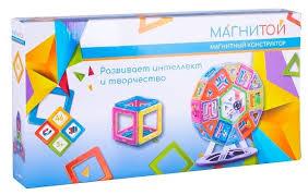 <b>Магнитный конструктор Магнитой</b> LL-1014 <b>Колесо</b> о... — купить ...