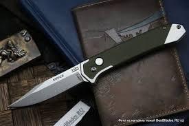Купить <b>Нож</b> выкидуха с кнопкой VN Pro <b>Mirage</b> K543-2 за 1 840 ...