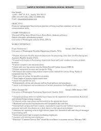 Reverse Chronological Resume Template  resume template resume     happytom co