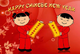 Image result for happy chinese new year 2016