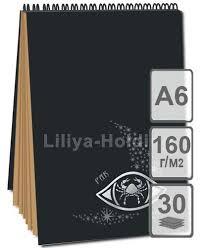 Блокнот серия Знак зодиака ВОДА 30л 100*140 <b>бумага</b> д ...